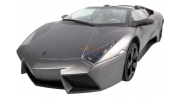 1:14 Full Function Lamborghini Reventon RC Car